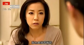 Japanese Mother Desperate with loser son - Join Japav.tk for Part 2